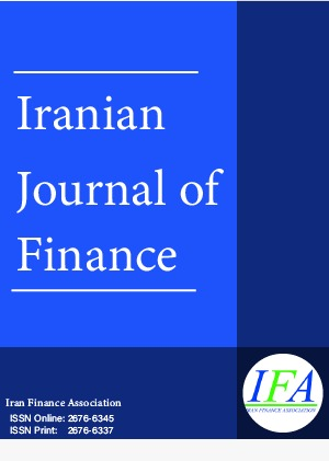 Iranian Journal of Finance